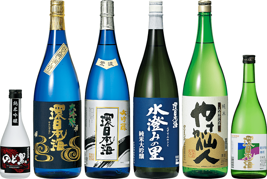 環日本海商品
