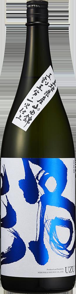 渦 山田錦 瓶