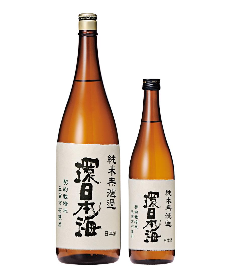 環日本海 純米無濾過